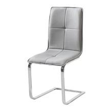 Jídelní židle Texas sv.šedá