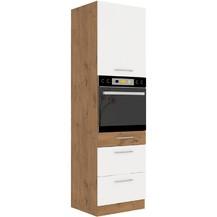 Kuchyňská skříňka Vega 60DPS210-3S1F dub lancelot/bílý lesk